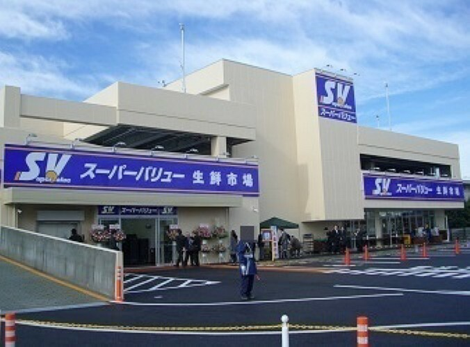 スーパー スーパーバリュー福生店