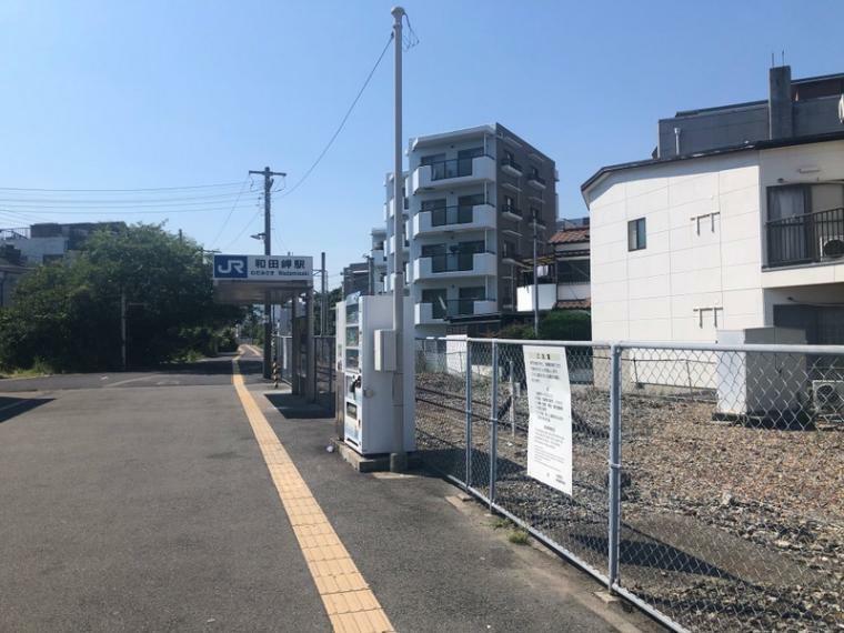 JR「和田岬」駅