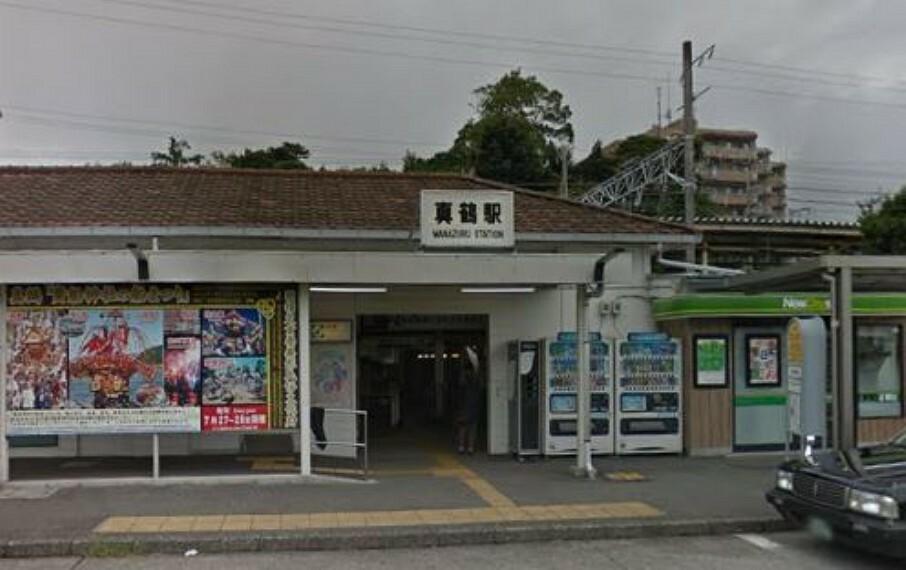 (真鶴駅)真鶴駅