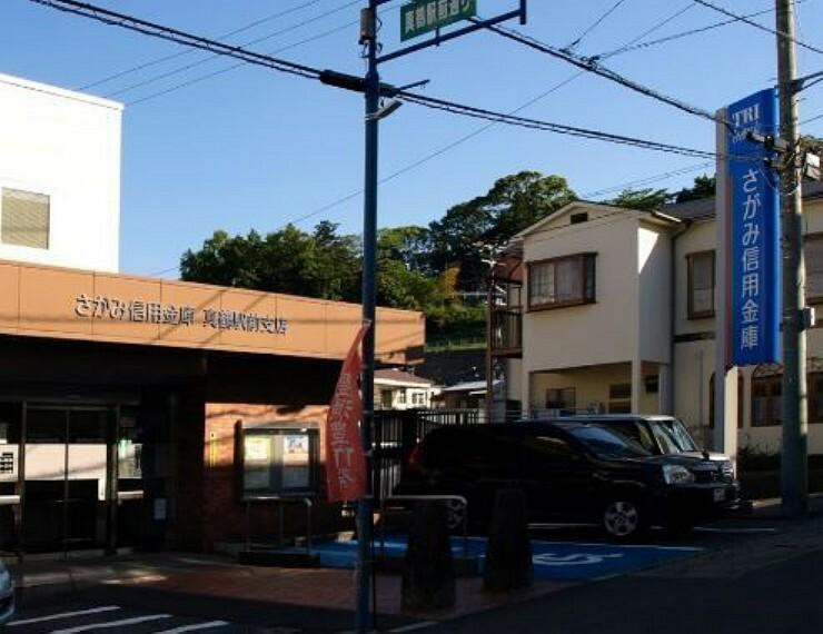 (さがみ信用金庫 真鶴駅前支店)さがみ信用金庫 真鶴駅前支店