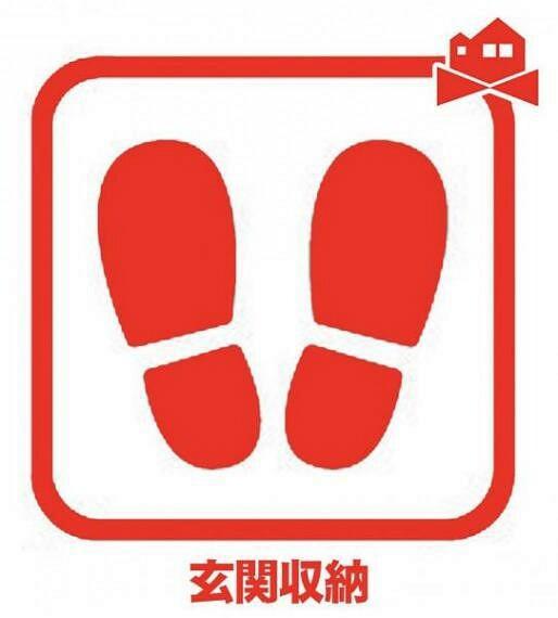 家族の靴がしまえる大容量シューズボックス!