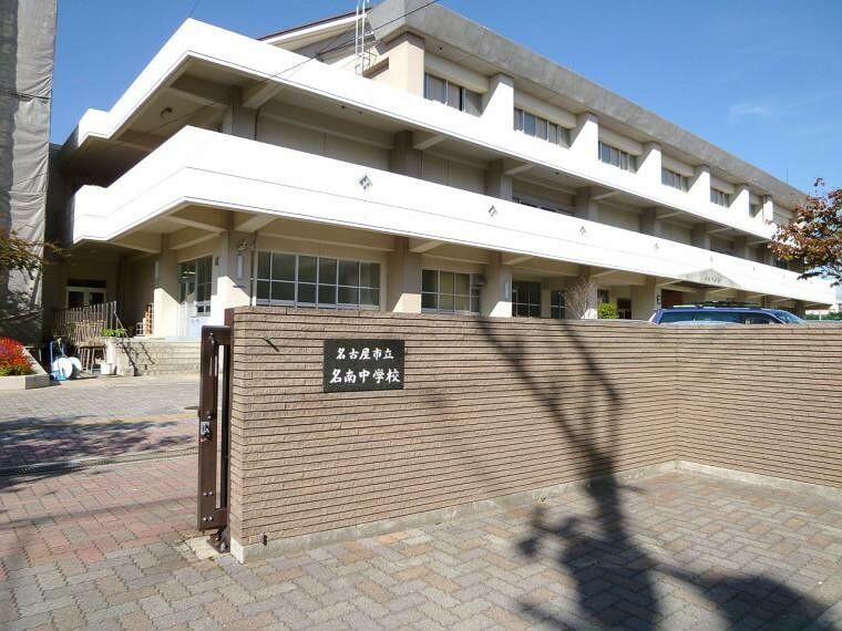 中学校 名古屋市立名南中学校1300m