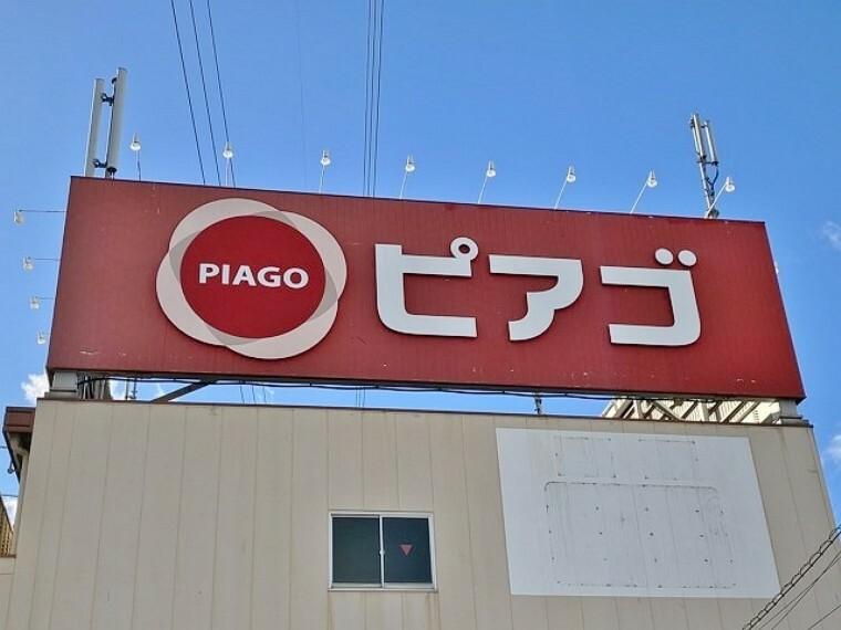 スーパー ピアゴ ラ フーズコア柴田店409m