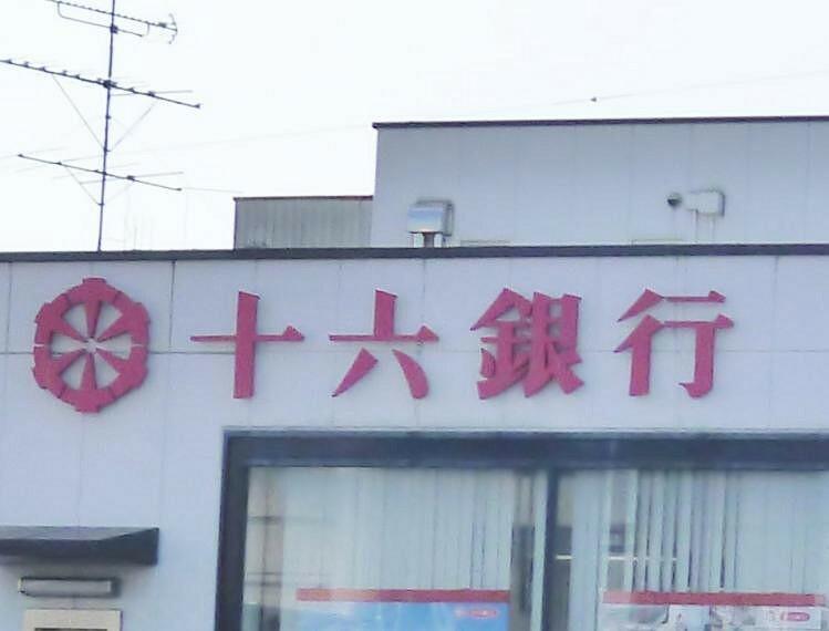 銀行 十六銀行 緑支店