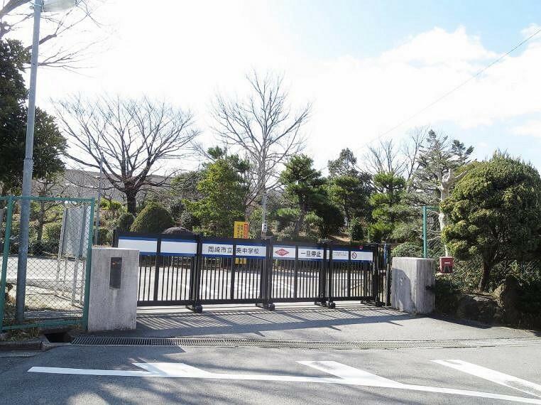 中学校 岡崎市立葵中学校