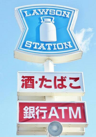コンビニ ローソン 岡崎伊賀町店