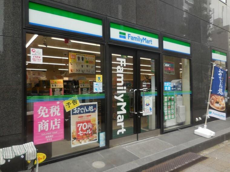 コンビニ 【コンビニエンスストア】ファミリーマート 蔵前店まで225m