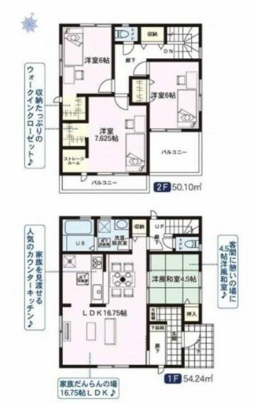 株式会社ハウスネットパートナー 大宮店