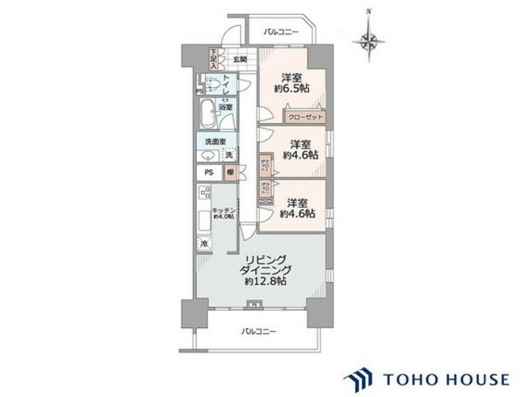 株式会社東宝ハウス新都心