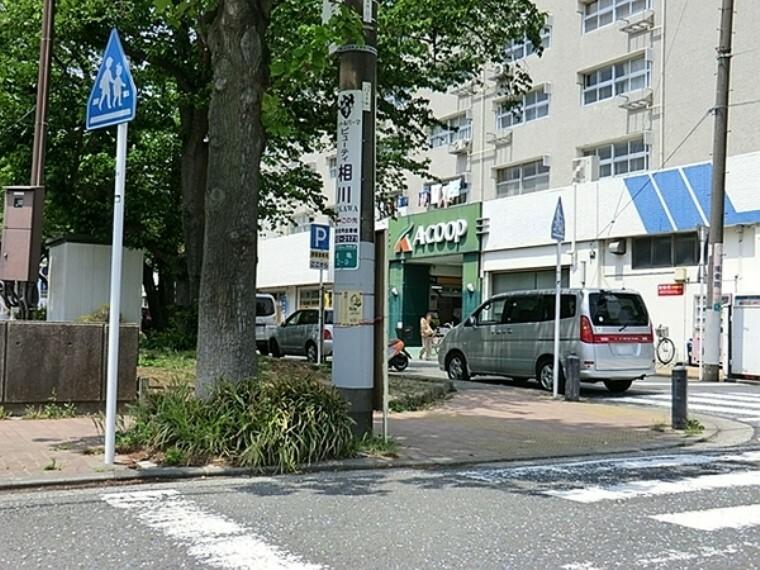 スーパー Aコープ金沢店 営業時間:9:00~20:00 駐車場有