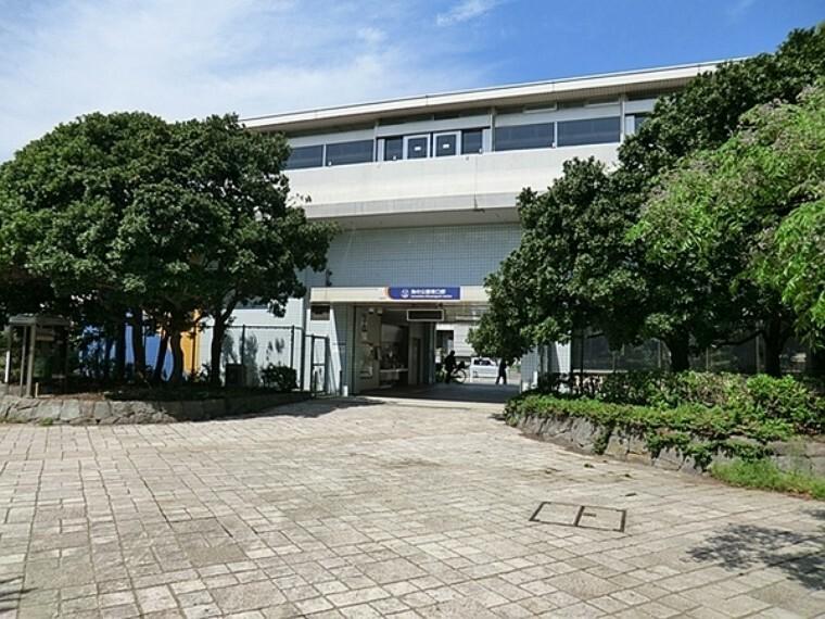 海の公園南口駅(横浜シーサイドライン) 横浜唯一の海水浴場であり、潮干狩りも楽しめる海の公園最寄り駅です。