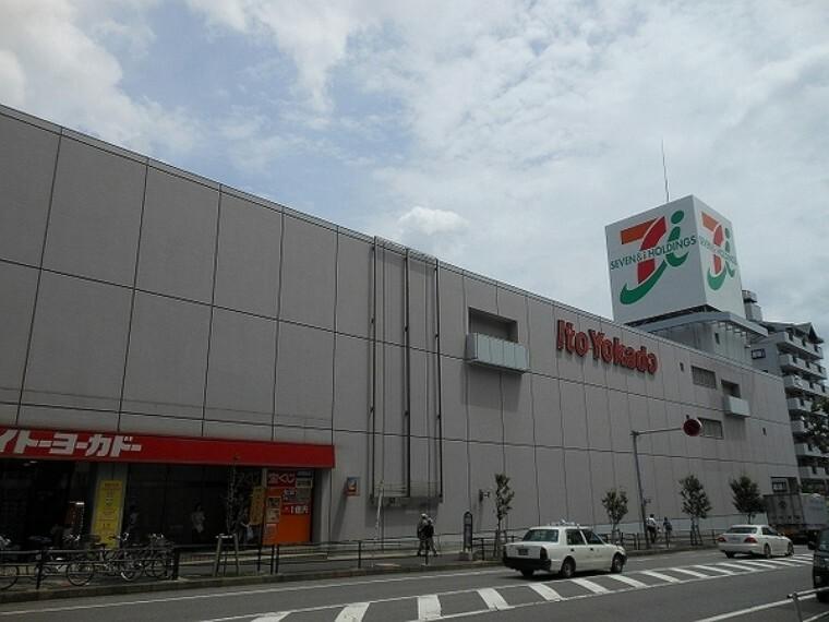 スーパー イトーヨーカドー八柱店