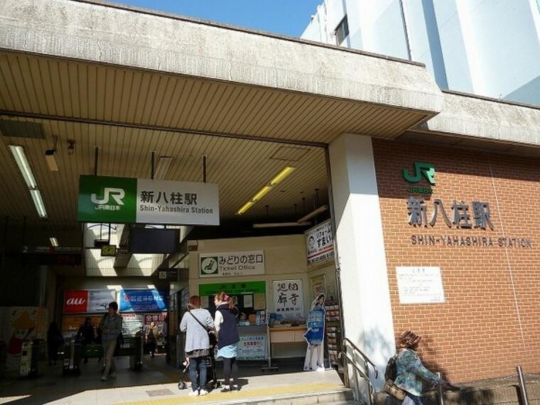 新八柱駅(JR 武蔵野線)