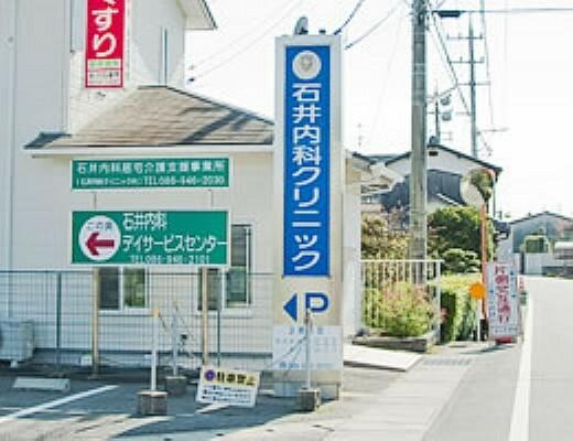 病院 石井内科クリニック