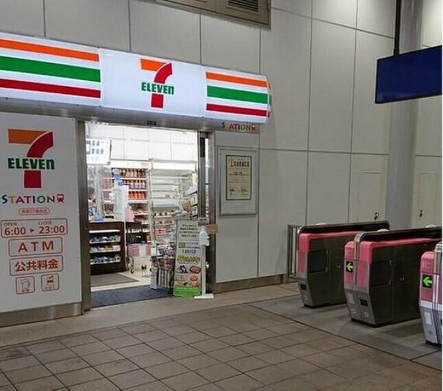 コンビニ セブンイレブン京急ST雑色店まで198m 安全で高品質な商品・サービスの提供