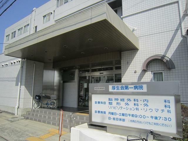 病院 厚生会第一病院 大阪府八尾市西木の本1丁目63