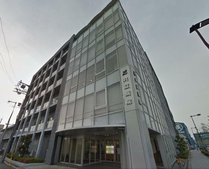 病院 共立病院 大阪府大阪市平野区長吉出戸7丁目14-13