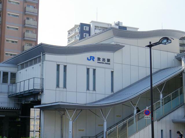 周辺の街並み おおさか東線放出駅