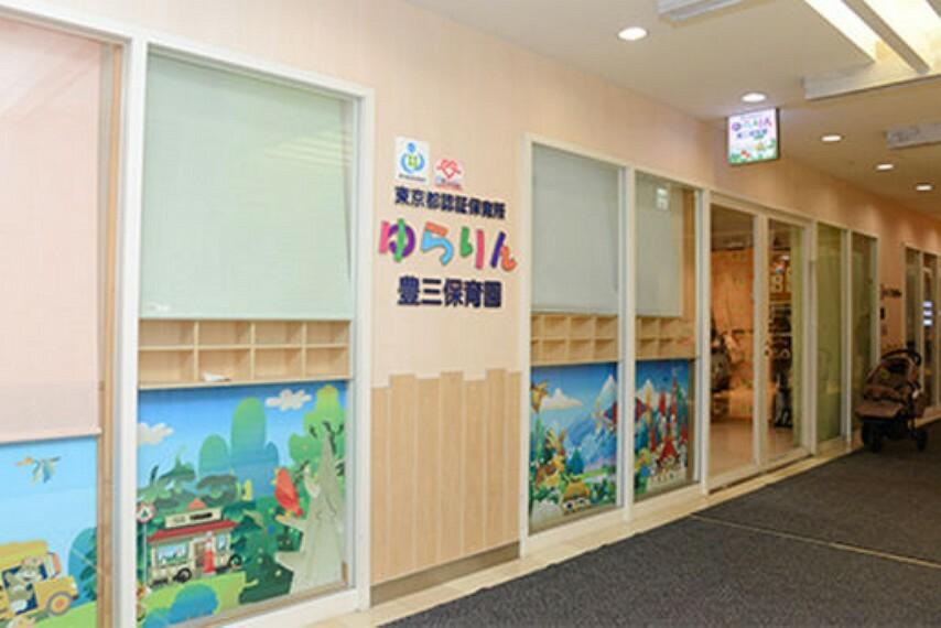 幼稚園・保育園 【保育園】ゆらりん大森プロストシティ保育園まで411m