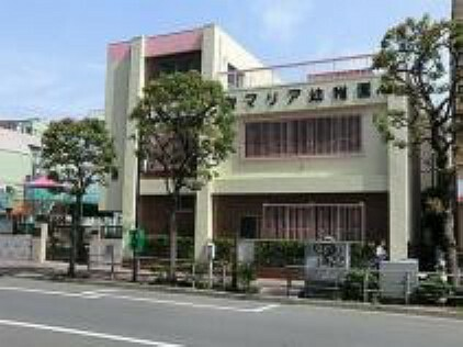 幼稚園・保育園 【幼稚園】大森聖マリア幼稚園まで486m