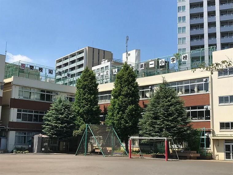 小学校 【小学校】入新井第一小学校まで1027m
