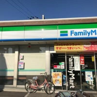 コンビニ 【コンビニエンスストア】ファミリーマート 寝屋川大利町店まで419m