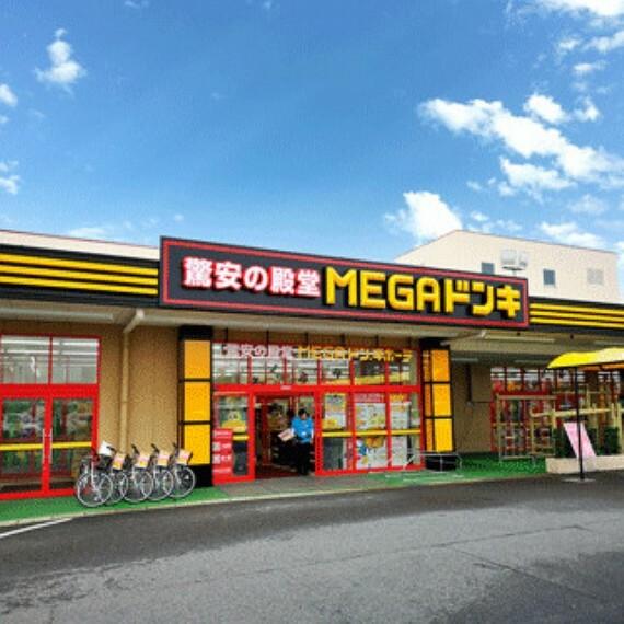 【ディスカウントショップ】MEGAドン・キホーテ水口店まで2674m