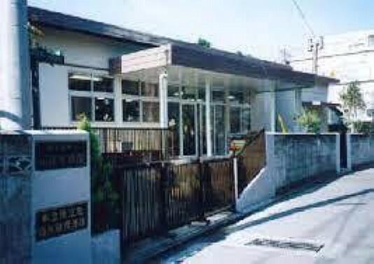 幼稚園・保育園 横須賀市立船越保育園