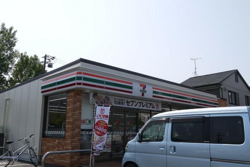 コンビニ セブンイレブン常滑錦町4丁目店