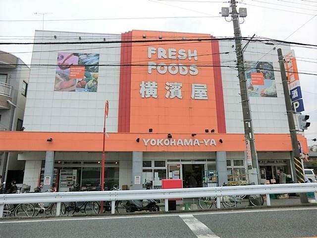 スーパー 【スーパー横濱大道店】横浜市場の新鮮な魚を毎日取り入れています。ご要望があれば魚の3枚おろしも参ります。(営業時間)10:00-20:30