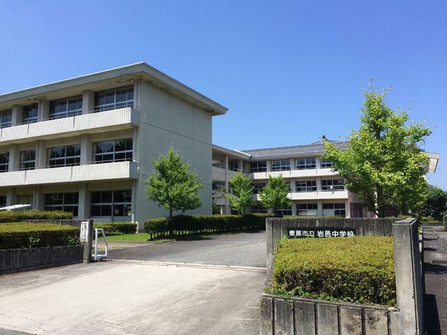 中学校 岩邑中学校