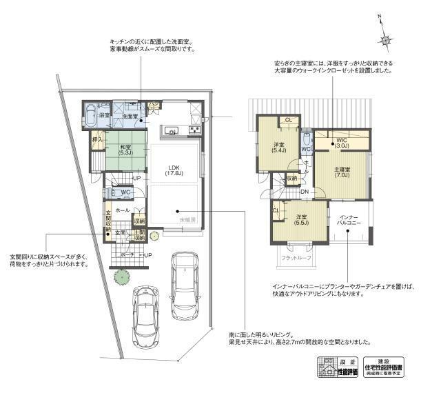 間取り図 1号棟 LDKを2面採光とした明るく健やかな家です。子育てに便利な続き間和室は客間としても利用可能。2階のインナーバルコニーは広く計画している為、ガーデンチェア等を置けば、ちょっとした寛ぎの場にもなります。