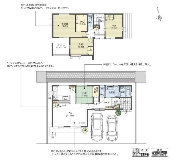 間取り図 3号棟 キッチン前にスタディーカウンターがある家です。子供のリビング学習や、大人のPCコーナーとして利用できます。和室はコーナー柱の無い建具で仕切られている為、建具を開放すれば空間に広がりが生まれます。