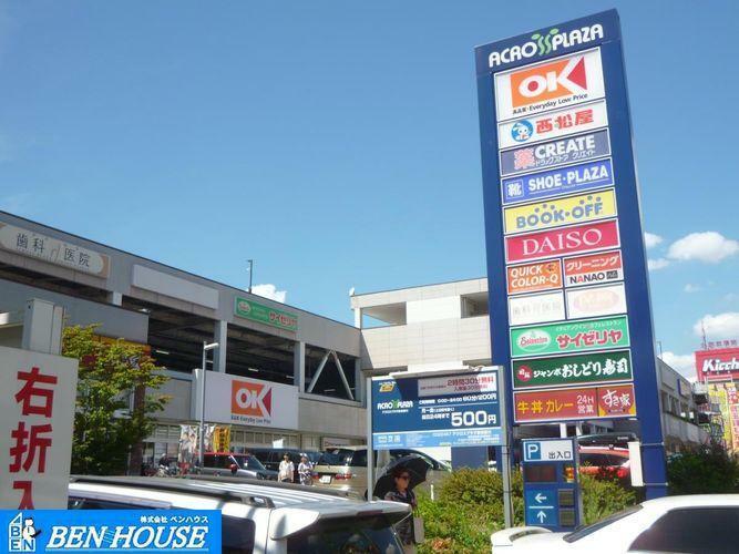 ショッピングセンター アクロスプラザ東神奈川 徒歩22分。