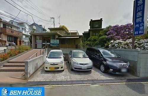 病院 宮川医院 徒歩12分。