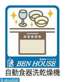 キッチン ビルトイン食洗機付きシステムキッチン