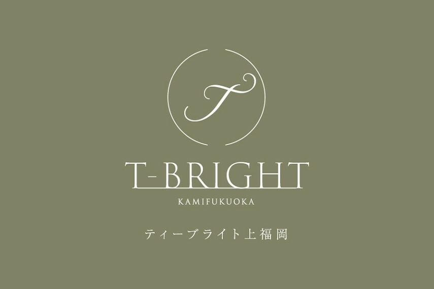 CONCEPT  住まう人々が繋がり(TSUNAGARI)、コミュニティーを紡ぐ(TSUMUGU)。 ここだけの理想の暮らしを創出。 明るい(BRIGHT)街と輝かしい(BRIGHT)未来を想い描く。そんな、多彩な時間を楽しめる街。 「ティーブライト上福岡」ついに始動!!