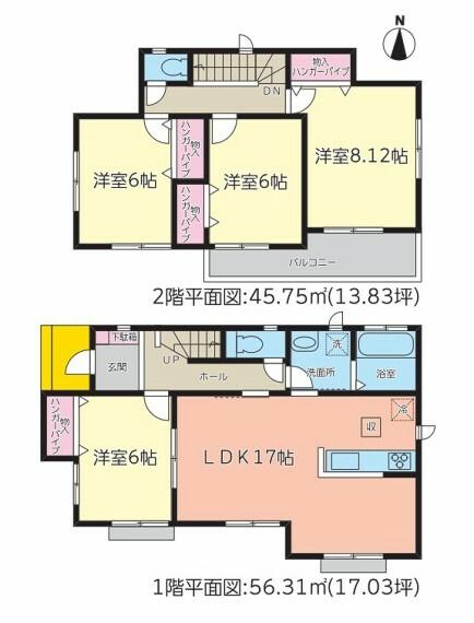 間取り図 各居室収納が充実で、スッキリとした住空間を保てます。