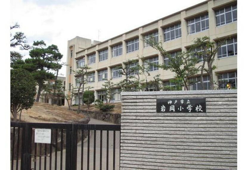 小学校 【小学校】岩岡小学校まで1855m