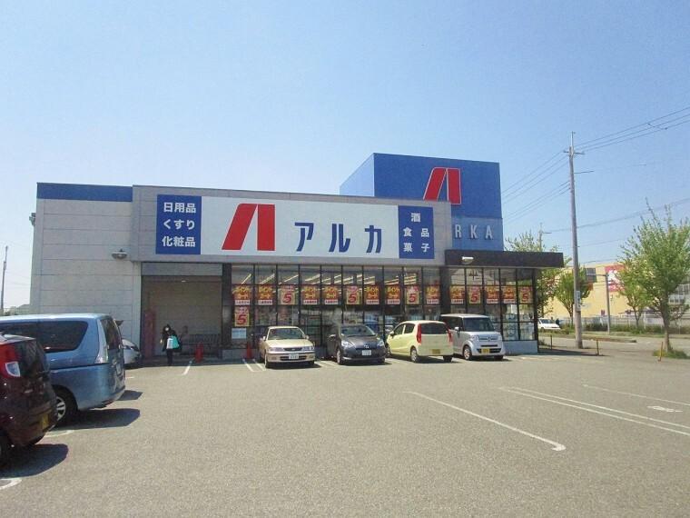 【生活雑貨店】アルカドラック 大久保店まで613m