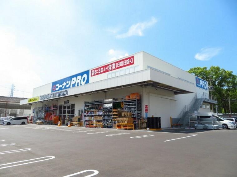 【コーナンPRO宝生店】 2020年8月OPEN! 建築、塗料、作業用品を幅広く品揃えしているお店。