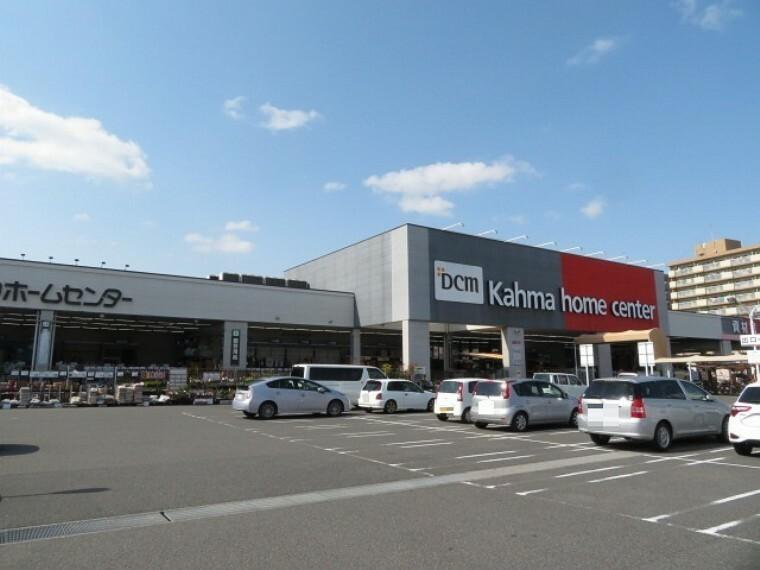 ホームセンター 【DCMカーマ元塩店】 【営業時間】10:00~20:00  定休日:不定期休日有 充実の商品を取りそろえています。 トラックの貸し出しも可能です。