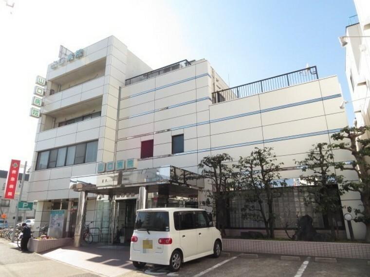 病院 【山口病院】 診療時間 9:00~12:00 16:00~18:00 休診 土曜午後・日曜・祝日 山口病院では24時間の診療体制をとっています。