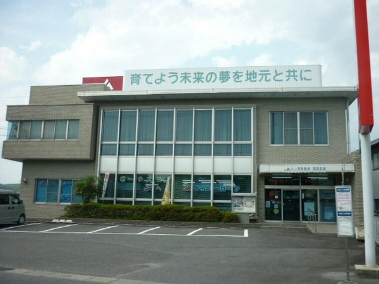 銀行 JAとうと肥田支店