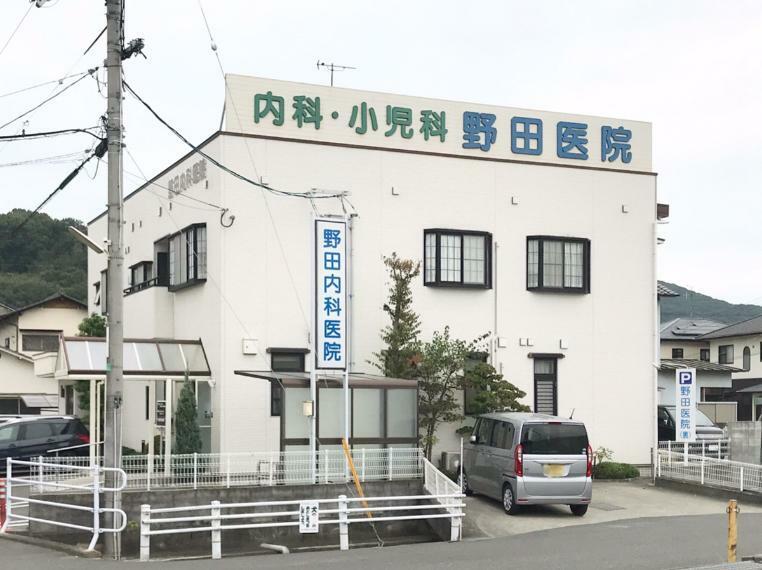 病院 野田内科医院