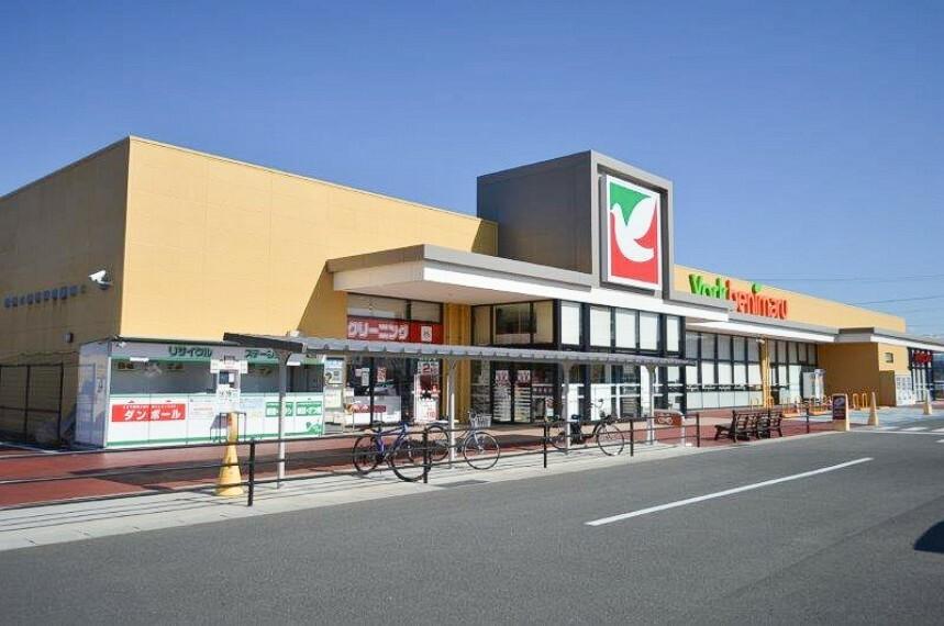 スーパー ヨークベニマル鎌田店