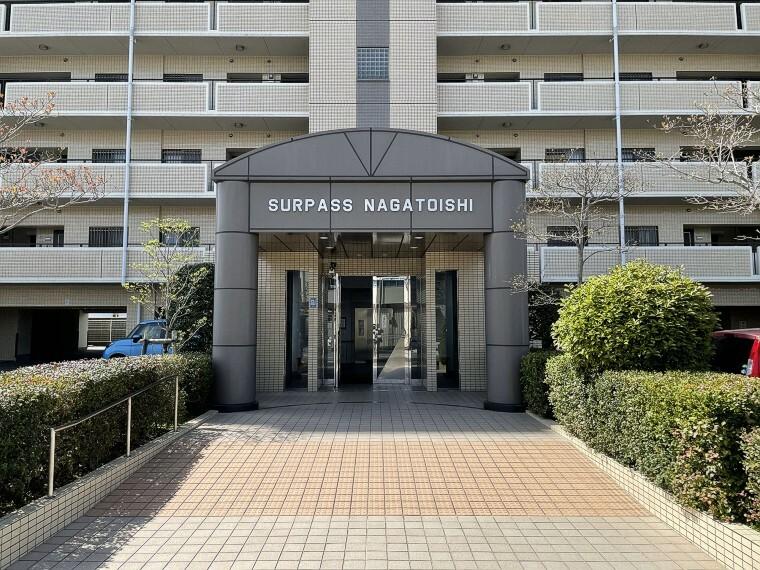 株式会社田村ビルズ 久留米合川店
