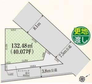 越谷市増林 建築条件付き売地