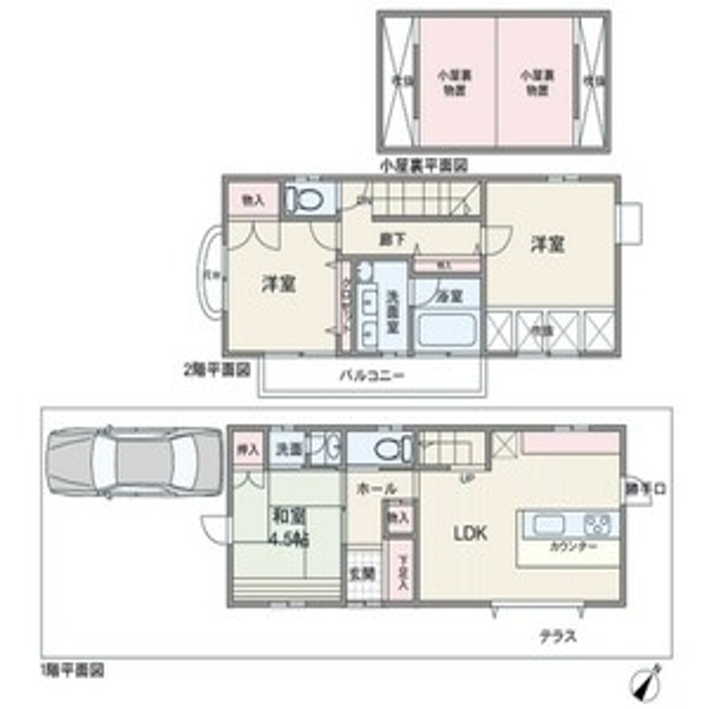 宝塚市口谷東3丁目