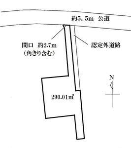 熊谷市小島